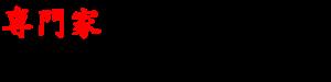 amaxのロゴ画像
