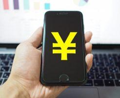 携帯キャリア決済を換金率90%以上で即日現金化する方法 | amazonギフト券買取